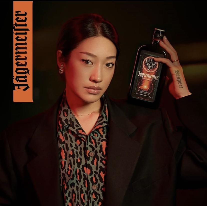 Introducing The #SAVETHENIGHT Jägermeister Limited Edition Bottle.